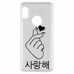 Чехол для Xiaomi Redmi Note 5 K-pop - FatLine
