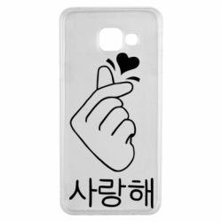 Чохол для Samsung A3 2016 K-pop