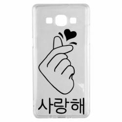 Чохол для Samsung A5 2015 K-pop