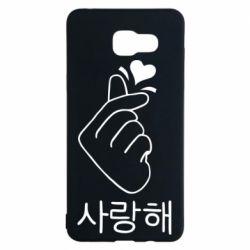 Чохол для Samsung A5 2016 K-pop