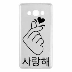 Чохол для Samsung A7 2015 K-pop