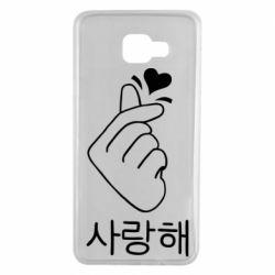 Чохол для Samsung A7 2016 K-pop
