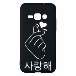 Чохол для Samsung J1 2016 K-pop