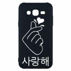Чохол для Samsung J5 2015 K-pop