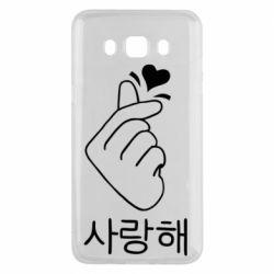 Чохол для Samsung J5 2016 K-pop