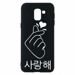 Чохол для Samsung J6 K-pop