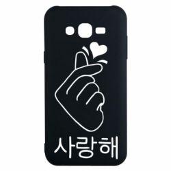 Чохол для Samsung J7 2015 K-pop