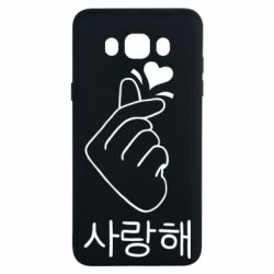 Чохол для Samsung J7 2016 K-pop