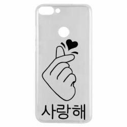 Чехол для Huawei P Smart K-pop - FatLine