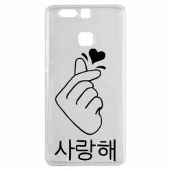 Чехол для Huawei P9 K-pop - FatLine