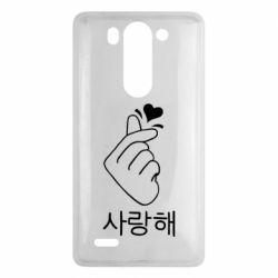 Чехол для LG G3 mini/G3s K-pop - FatLine