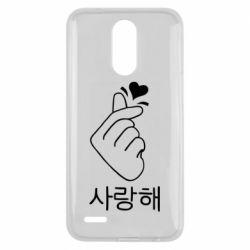 Чехол для LG K10 2017 K-pop - FatLine