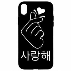 Чохол для iPhone XR K-pop