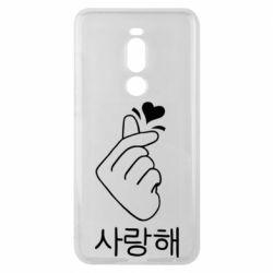 Чехол для Meizu Note 8 K-pop - FatLine