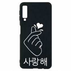 Чохол для Samsung A7 2018 K-pop