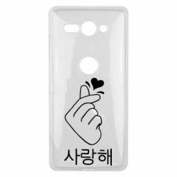 Чехол для Sony Xperia XZ2 Compact K-pop - FatLine