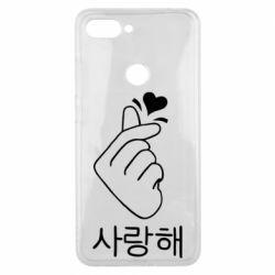 Чехол для Xiaomi Mi8 Lite K-pop - FatLine