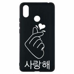 Чехол для Xiaomi Mi Max 3 K-pop - FatLine