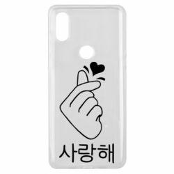 Чехол для Xiaomi Mi Mix 3 K-pop - FatLine