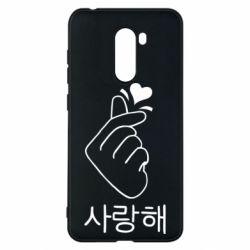 Чехол для Xiaomi Pocophone F1 K-pop - FatLine