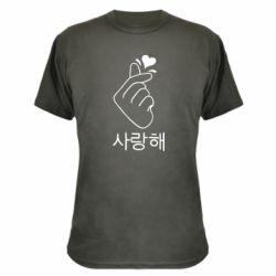 Камуфляжная футболка K-pop - FatLine