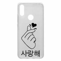 Чехол для Xiaomi Redmi 7 K-pop - FatLine