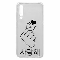 Чехол для Xiaomi Mi9 K-pop - FatLine