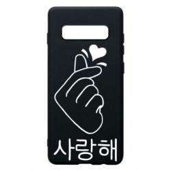 Чохол для Samsung S10+ K-pop