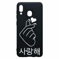 Чохол для Samsung A20 K-pop