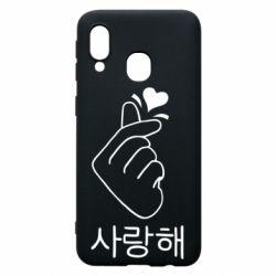 Чохол для Samsung A40 K-pop