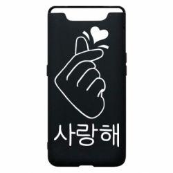 Чохол для Samsung A80 K-pop