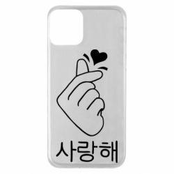 Чохол для iPhone 11 K-pop