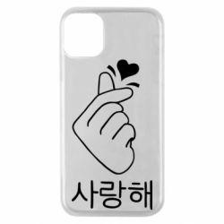 Чохол для iPhone 11 Pro K-pop