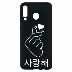 Чохол для Samsung M30 K-pop