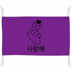 Прапор K-pop