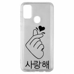 Чохол для Samsung M30s K-pop