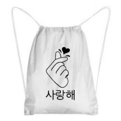 Рюкзак-мішок K-pop