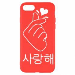 Чохол для iPhone 7 K-pop