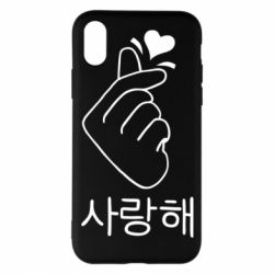 Чехол для iPhone X/Xs K-pop - FatLine