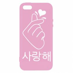Чехол для iPhone5/5S/SE K-pop - FatLine