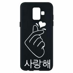 Чохол для Samsung A6 2018 K-pop