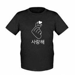 Детская футболка K-pop - FatLine