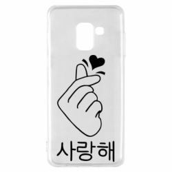 Чохол для Samsung A8 2018 K-pop