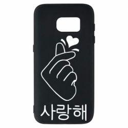 Чохол для Samsung S7 K-pop