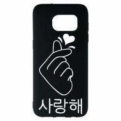Чохол для Samsung S7 EDGE K-pop