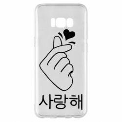 Чохол для Samsung S8+ K-pop