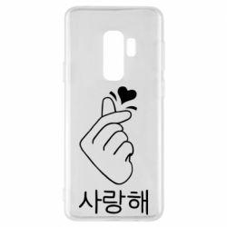 Чохол для Samsung S9+ K-pop