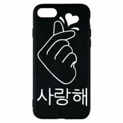 Чохол для iPhone 8 K-pop