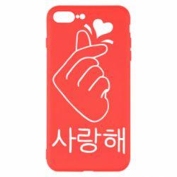 Чохол для iPhone 8 Plus K-pop