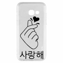 Чохол для Samsung A3 2017 K-pop